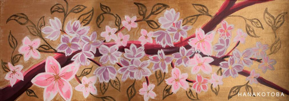 Acrylic Painting of Sakura Tree Branch with golden background golden Painting of Sakura Tree Branch with golden background