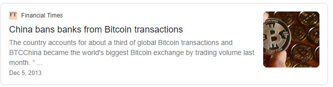 China bans banks from bitcoin transactions - Financial Times