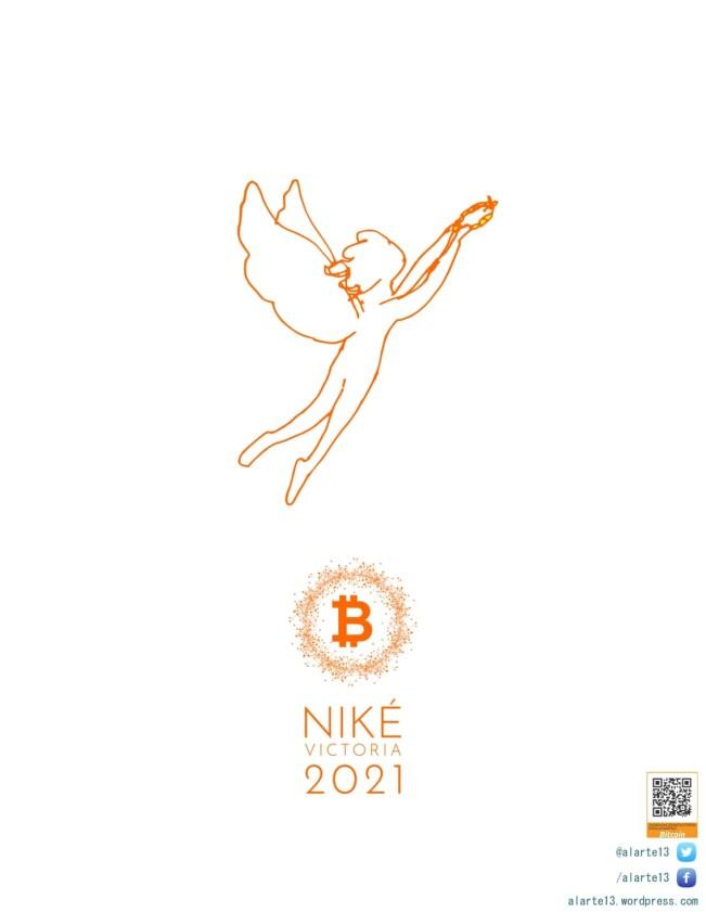 Nike-Bitcoin-2021-Digital