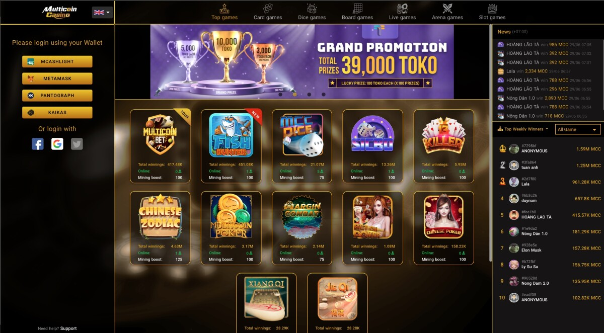 MultiCoin.Casino