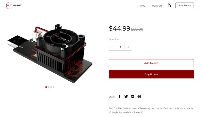 A screenshot of FutureBit's website selling the Moonlander USB miner
