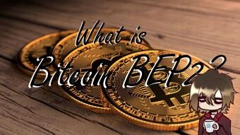 Bitcoin BEP2 in focus, bringing Bitcoin to Binance