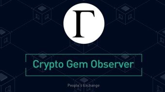 What Is FORTH Token And How To Claim It? | Crypto Gem Observer