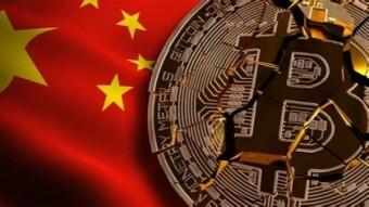China bans Bitcoin, strategic choice?