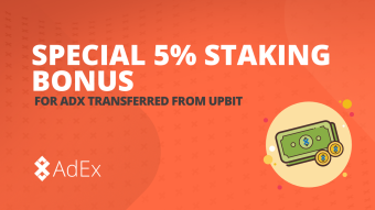 5% Upbit Staking Bonus: How to Get It
