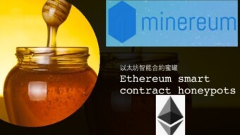Cheating The Scammers? Minereum And The Honeypot!