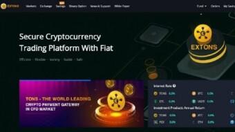 EXTONS : Best Cryptocurrency Exchange Platform