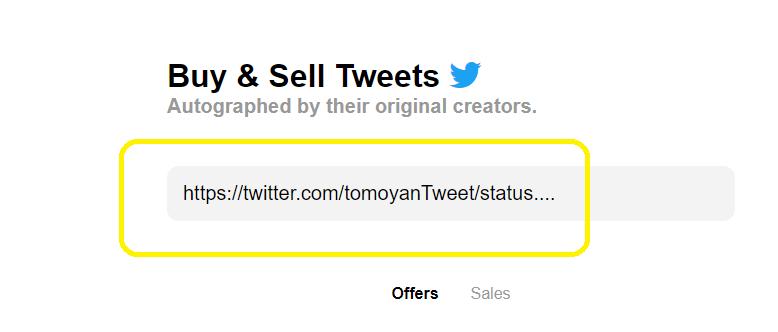 sell tweet