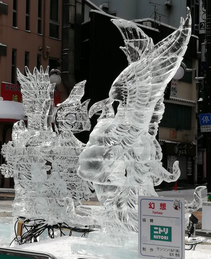 fantasy ice sculpture