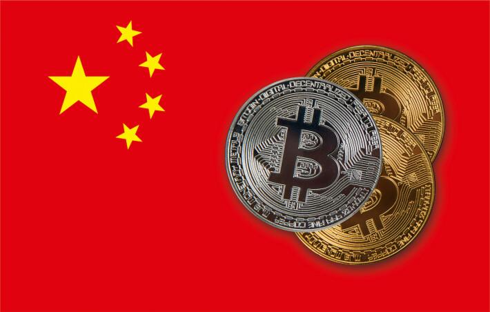 China BTC