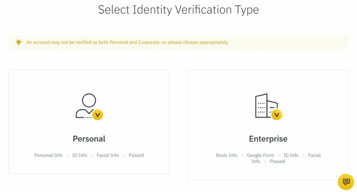 Binance Verify Step 2