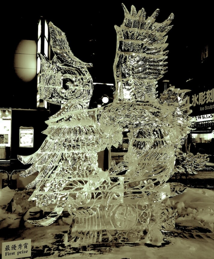 first prize ice sculpture