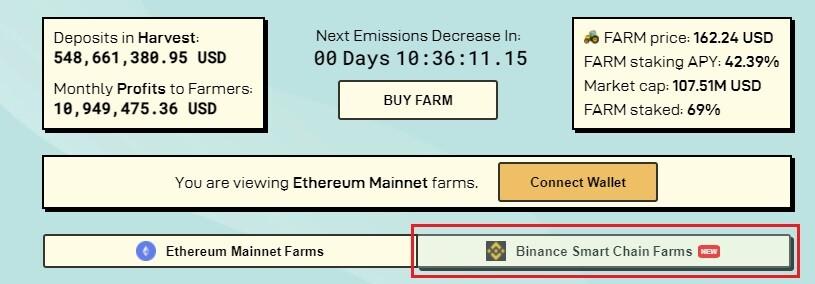 Harvest Finance Binance Smart Chain Farms