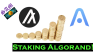 How to Stake Algorand on Atomic Wallet!