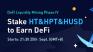 Stake HT to earn DEFI token. Yield Farming TITAN on September 24.