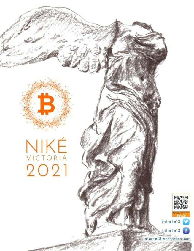 Nike-Bitcoin-2021