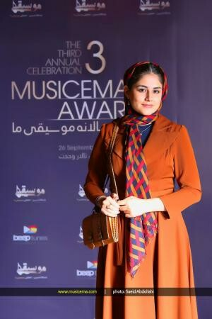 """""""For How Long?"""" Song of Sahar   The New Generation of Iranian Female Singers!"""