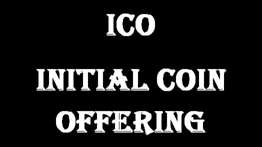 What is Initial Coin Offering ( ICO )... ?