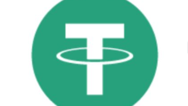 Tether: Opinion