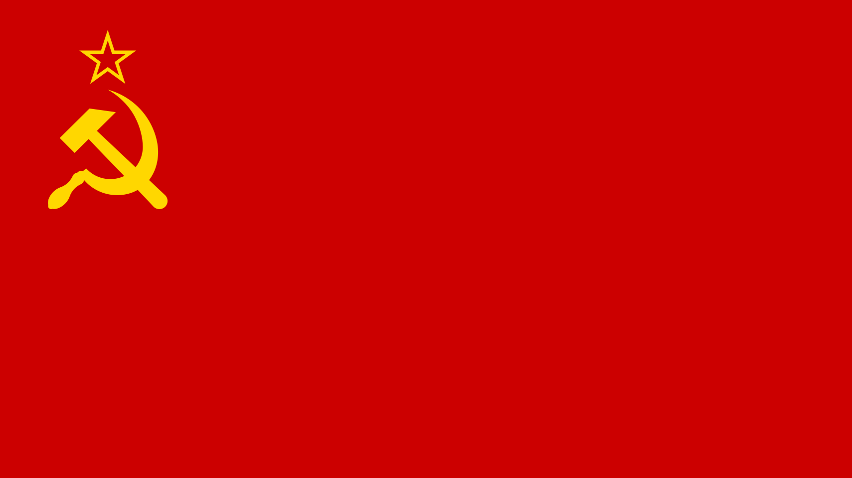 Flag of the Soviet Union/USSR.