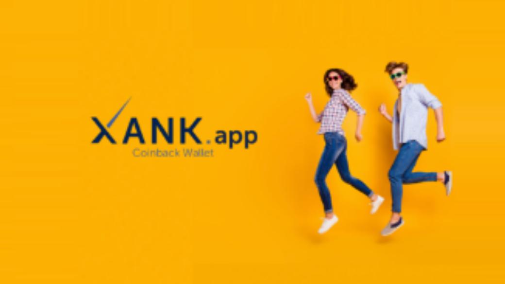 name of app