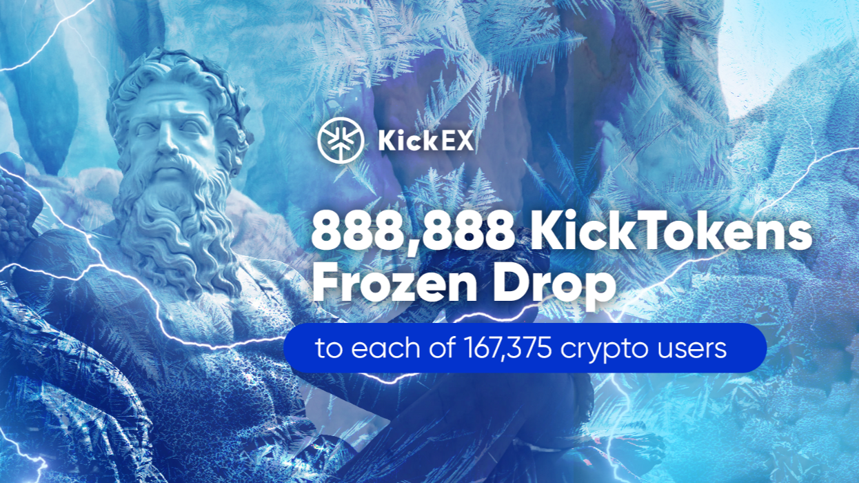 You Received 888 888 Kick Tokens Now What