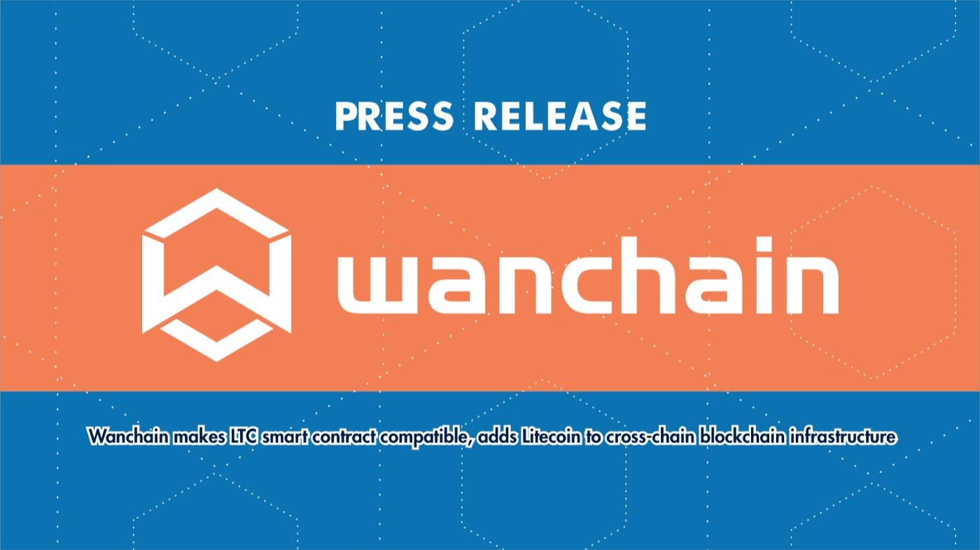 Wanchain: ltc integration.