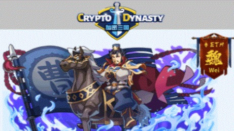 Blockchain game Crypto Dynasty just released their play to earn Etheruem version! This article will give you an overview!