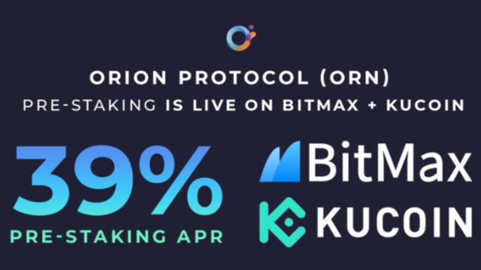 Orion Protocol