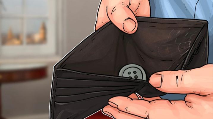 The myth of liquidity provider fees