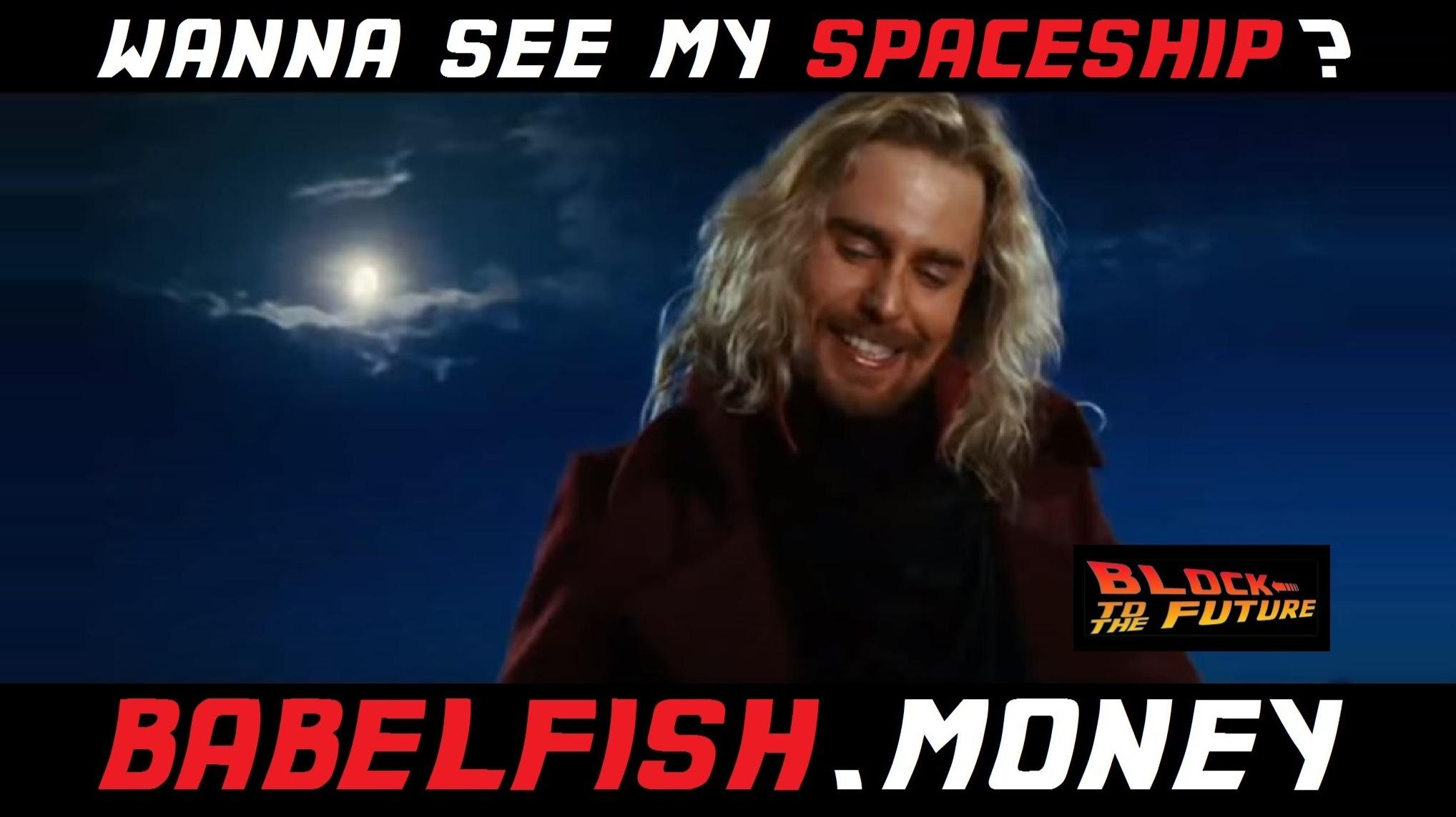wanna see my spaceship