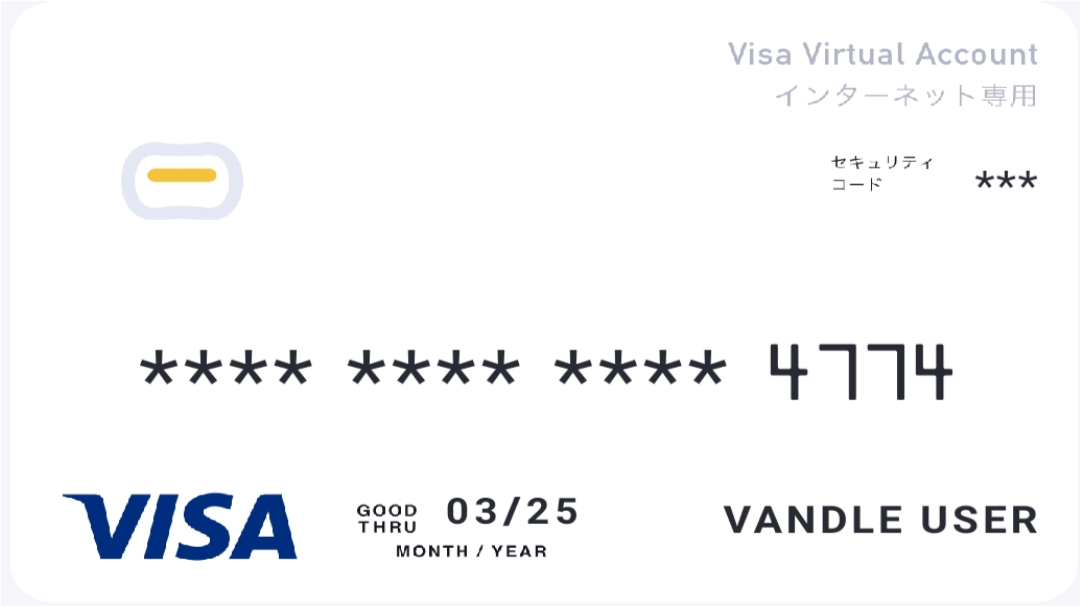 Vandle Prepaid VISA Card