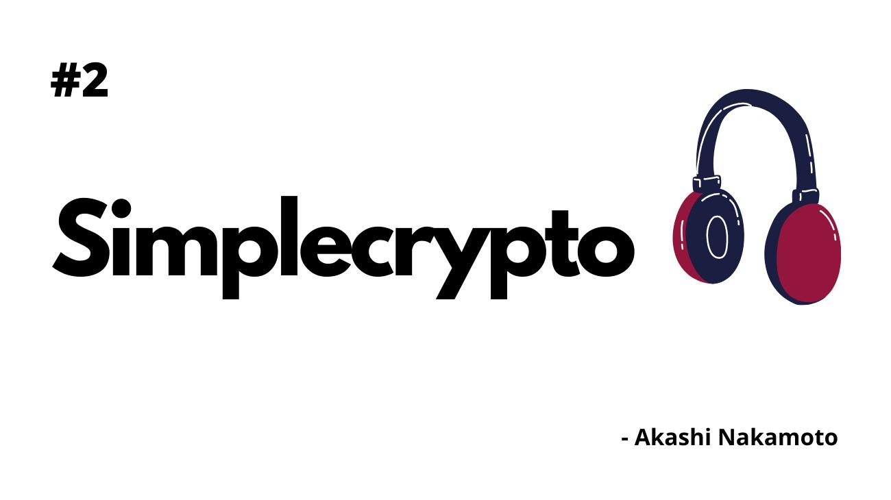 Simplecrypto Newsletter