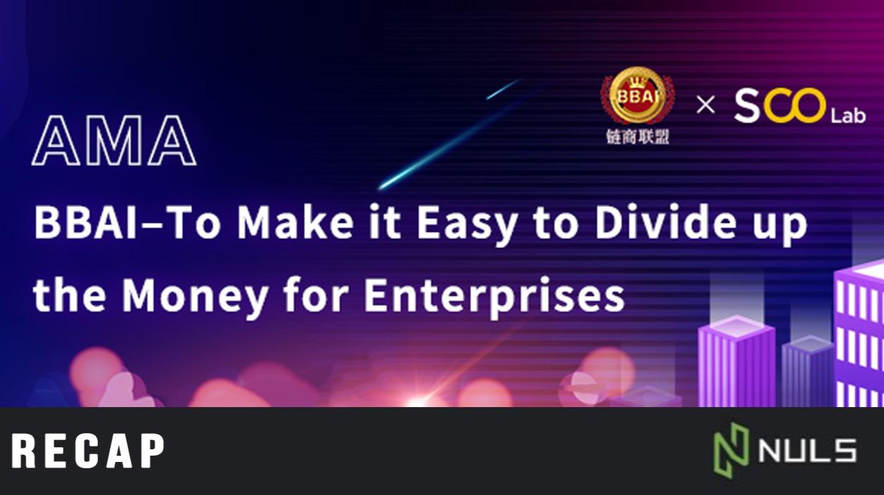 BBAI-Simplifying Asset Allocation for Enterprises